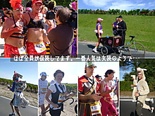 Marathon08