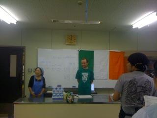 アイルランドのお料理教室