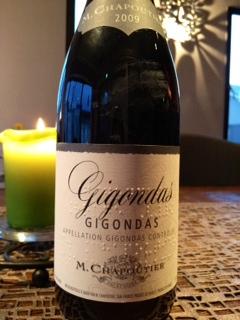 今日のスペシャルワイン